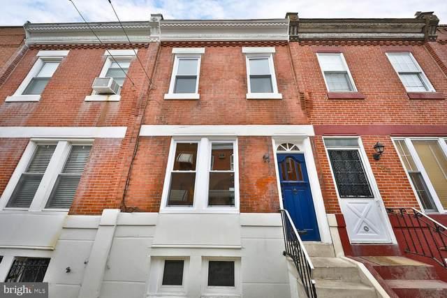 2324 S Rosewood Street, PHILADELPHIA, PA 19145 (#PAPH882714) :: Keller Williams Realty - Matt Fetick Team