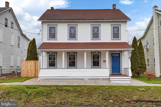 739 State Street, MILLERSBURG, PA 17061 (#PADA120140) :: Younger Realty Group