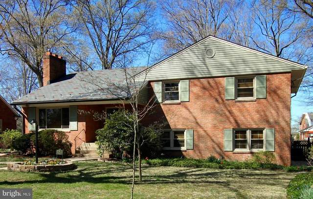 7210 Windsor Lane, HYATTSVILLE, MD 20782 (#MDPG562372) :: ExecuHome Realty