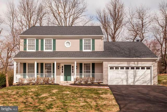 12309 Mosel Terrace, NORTH POTOMAC, MD 20878 (#MDMC700086) :: Potomac Prestige Properties