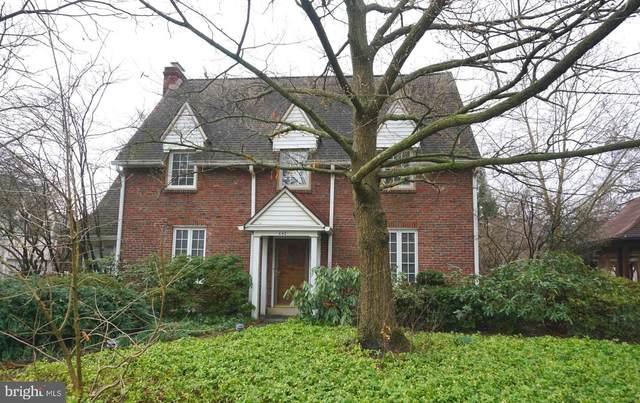 642 Childs Avenue, DREXEL HILL, PA 19026 (#PADE516098) :: Bob Lucido Team of Keller Williams Integrity