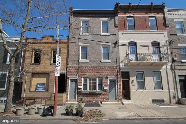 507 Christian Street, PHILADELPHIA, PA 19147 (#PAPH883808) :: Pearson Smith Realty