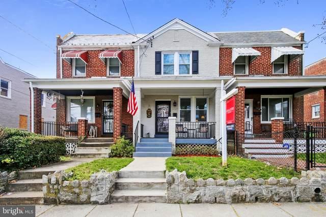 1721 Fort Davis Street SE, WASHINGTON, DC 20020 (#DCDC462398) :: Talbot Greenya Group