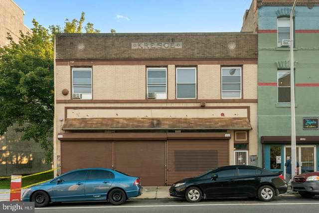 1642-44 Ridge Avenue, PHILADELPHIA, PA 19130 (#PAPH884644) :: Pearson Smith Realty