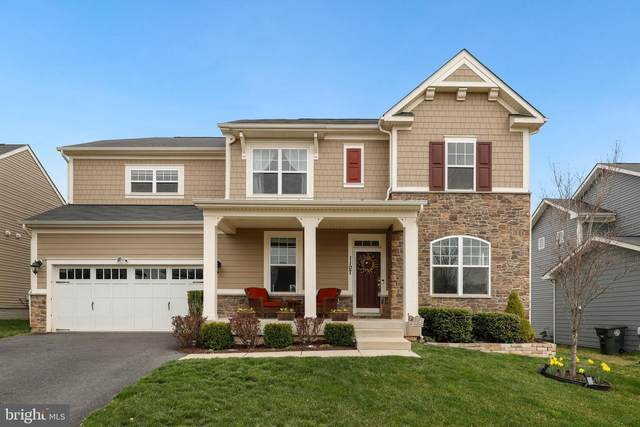 1107 Wilcox Court, FREDERICK, MD 21702 (#MDFR261648) :: Talbot Greenya Group