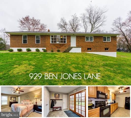 929 Ben Jones Lane, LOTHIAN, MD 20711 (#MDAA429516) :: Gail Nyman Group