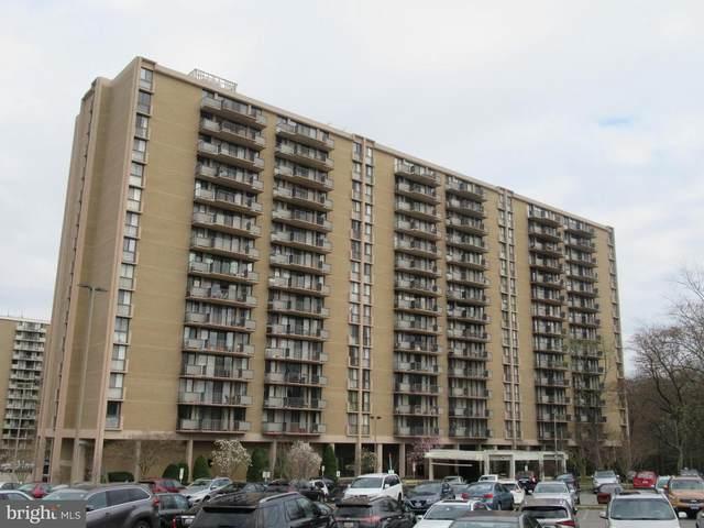 6100 Westchester Park Drive #1601, COLLEGE PARK, MD 20740 (#MDPG563432) :: City Smart Living