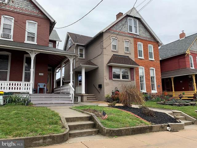 319 N 3RD Street, COLUMBIA, PA 17512 (#PALA161456) :: Bob Lucido Team of Keller Williams Integrity