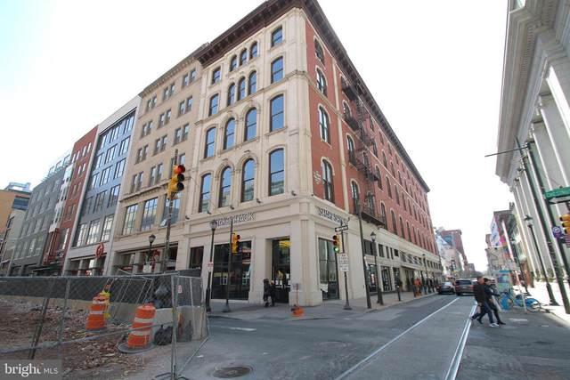 105 S 12TH Street #205, PHILADELPHIA, PA 19107 (#PAPH885250) :: Pearson Smith Realty