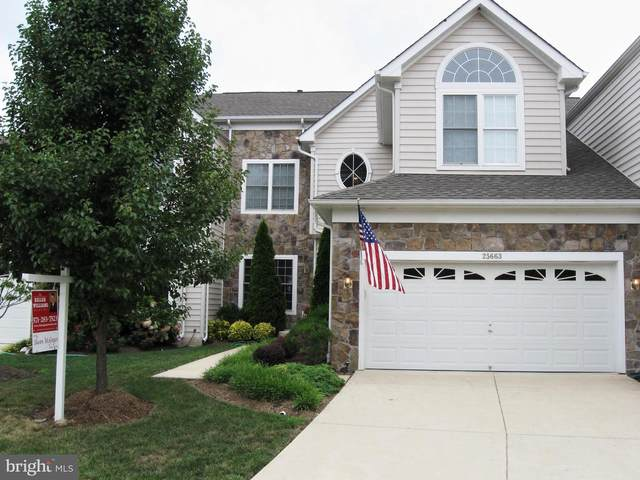 25663 Tremaine Terrace, CHANTILLY, VA 20152 (#VALO407034) :: Arlington Realty, Inc.