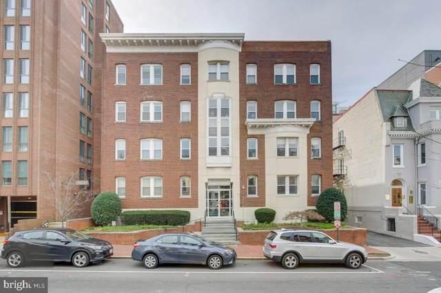 2114 N Street NW #21, WASHINGTON, DC 20037 (#DCDC463514) :: The Licata Group/Keller Williams Realty
