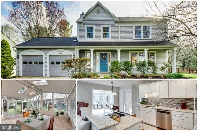 4869 Sweetbirch Drive, ROCKVILLE, MD 20853 (#MDMC701830) :: Revol Real Estate