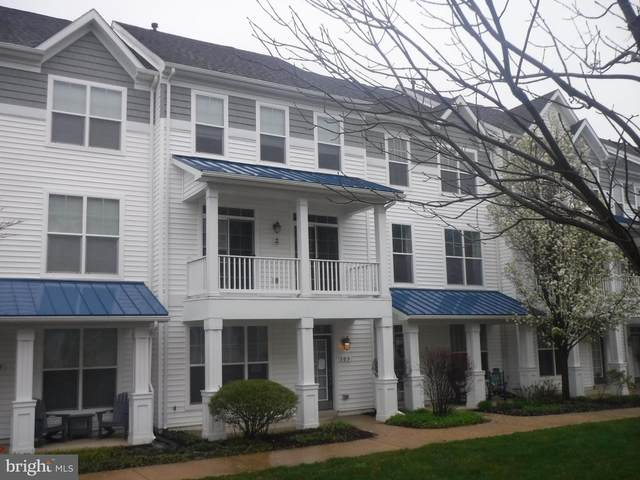 105 Sailors Lane, CAMBRIDGE, MD 21613 (#MDDO125244) :: The Putnam Group