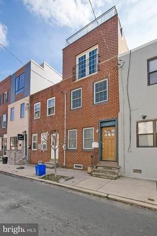 1940 Titan Street, PHILADELPHIA, PA 19146 (#PAPH886066) :: Pearson Smith Realty