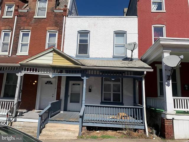 23 N 4TH Street, STEELTON, PA 17113 (#PADA120518) :: Liz Hamberger Real Estate Team of KW Keystone Realty