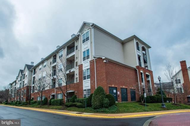 4854 Eisenhower Avenue #450, ALEXANDRIA, VA 22304 (#VAAX244964) :: Jacobs & Co. Real Estate