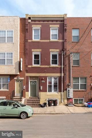 1815 W Berks Street, PHILADELPHIA, PA 19121 (#PAPH886322) :: LoCoMusings