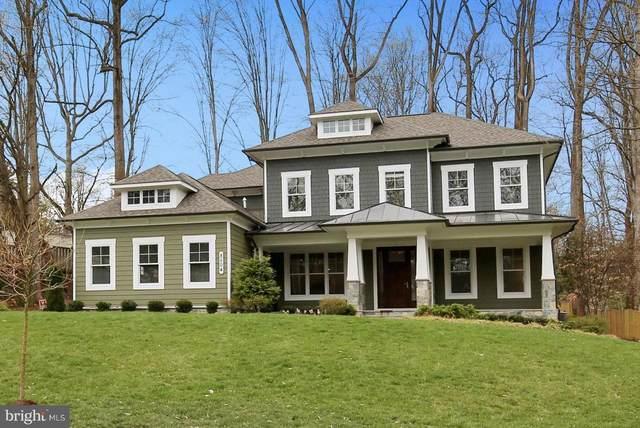 8504 Howell Road, BETHESDA, MD 20817 (#MDMC702312) :: Potomac Prestige Properties