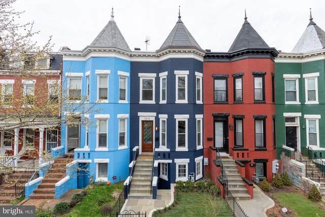1213 F Street NE, WASHINGTON, DC 20002 (#DCDC464064) :: Bruce & Tanya and Associates