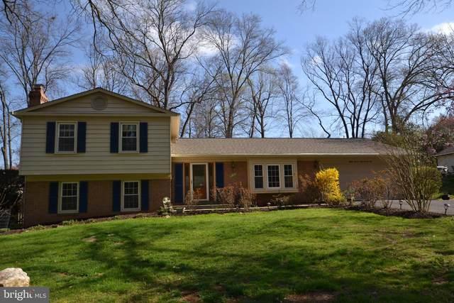 15305 Carrolton Road, ROCKVILLE, MD 20853 (#MDMC702356) :: Potomac Prestige Properties