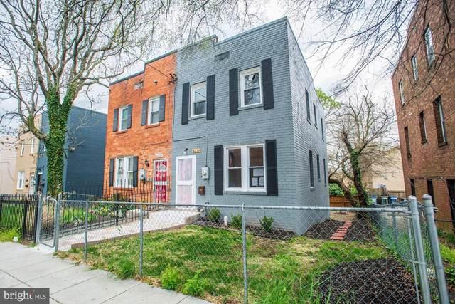4230 Edson Place NE, WASHINGTON, DC 20019 (#DCDC464160) :: Coleman & Associates