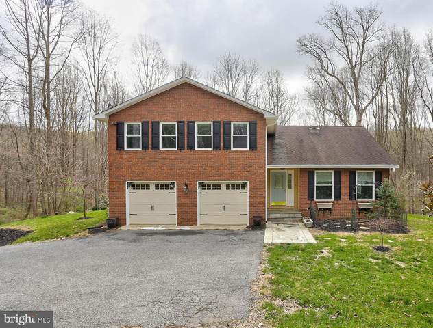1030 Henryton Road, MARRIOTTSVILLE, MD 21104 (#MDHW277668) :: The Redux Group