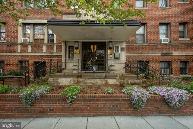 1365 Kennedy NW #306, WASHINGTON, DC 20011 (#DCDC464362) :: The Piano Home Group