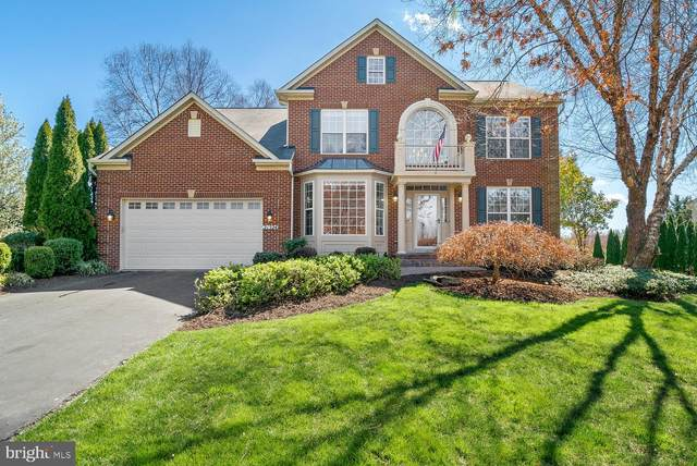 21524 Fox Field Circle, GERMANTOWN, MD 20876 (#MDMC702732) :: Dart Homes