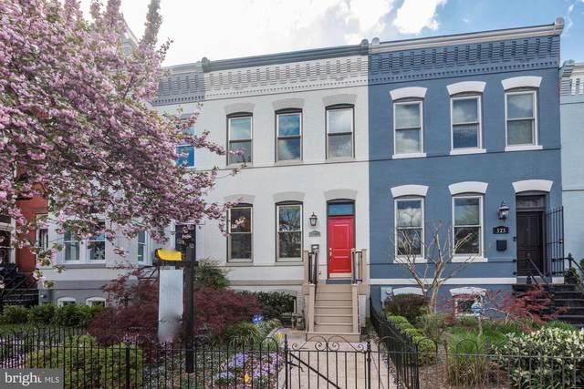 527 12TH Street SE, WASHINGTON, DC 20003 (#DCDC464488) :: Coleman & Associates