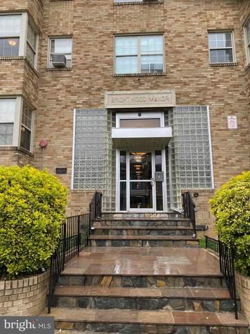 939 Longfellow Street NW #6, WASHINGTON, DC 20011 (#DCDC464522) :: LoCoMusings