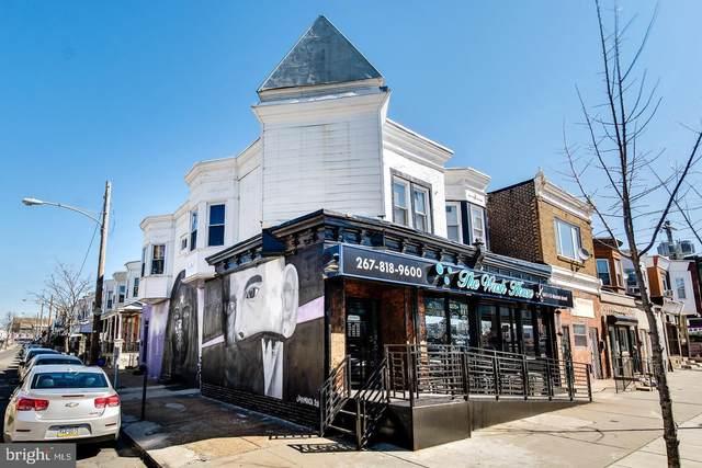 5411 Market Street, PHILADELPHIA, PA 19139 (#PAPH887154) :: The Team Sordelet Realty Group