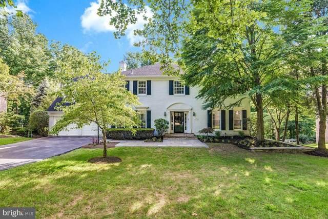 7342 Heatherhill Court, BETHESDA, MD 20817 (#MDMC702784) :: Potomac Prestige Properties