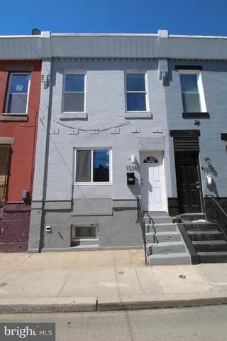 1338 S Dover Street, PHILADELPHIA, PA 19146 (MLS #PAPH887544) :: The Premier Group NJ @ Re/Max Central