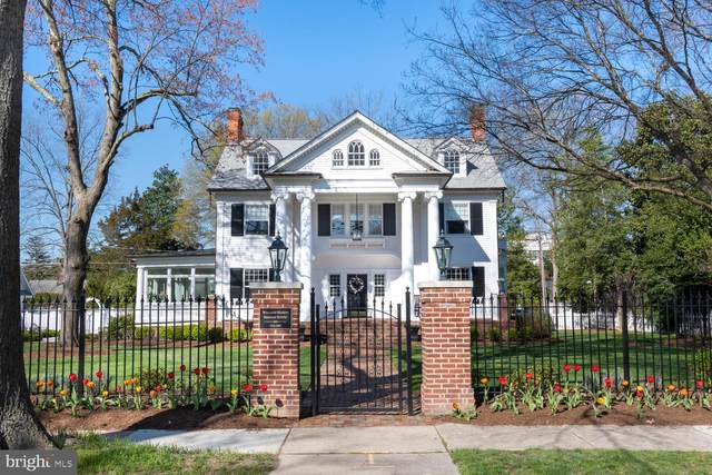 213 S Harrison Street, EASTON, MD 21601 (#MDTA137864) :: Pearson Smith Realty