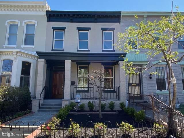 1511 8TH Street NW, WASHINGTON, DC 20001 (#DCDC464798) :: Advance Realty Bel Air, Inc