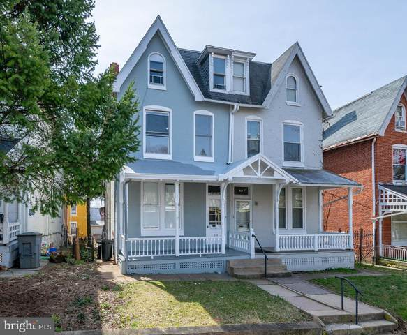 214 Douglass Street, READING, PA 19601 (MLS #PABK356784) :: The Premier Group NJ @ Re/Max Central
