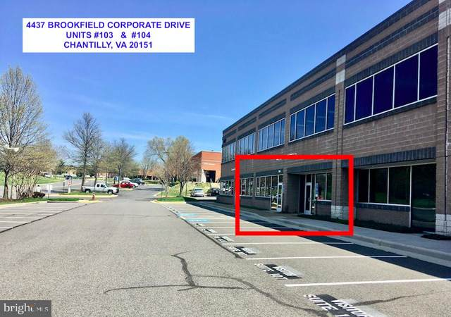 4437 Brookfield Corporate Drive 103 - 104, CHANTILLY, VA 20151 (#VAFX1122440) :: The Dailey Group