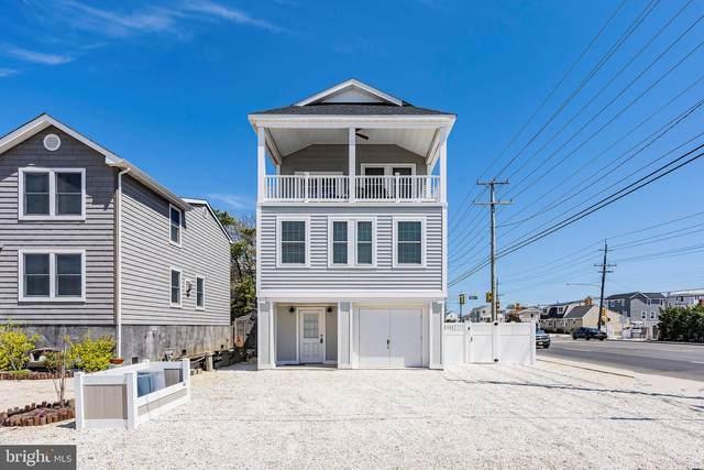 9206 Long Beach Blvd, LONG BEACH TOWNSHIP, NJ 08008 (#NJOC397726) :: Daunno Realty Services, LLC