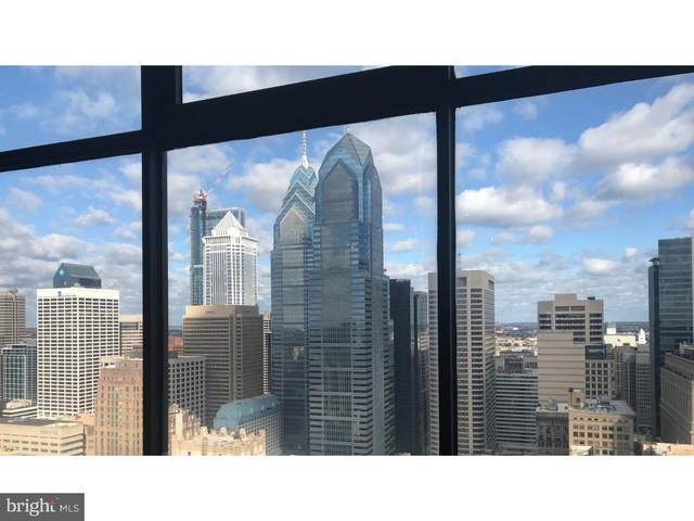 1500 Locust Street #3609, PHILADELPHIA, PA 19102 (#PAPH891600) :: The Toll Group