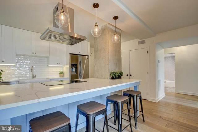 3800 Fairfax Drive #311, ARLINGTON, VA 22203 (#VAAR162390) :: City Smart Living