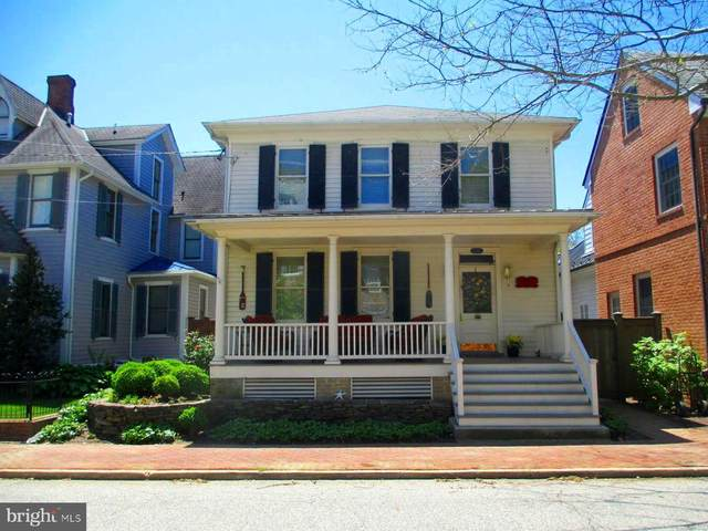 102 Cannon Street, CHESTERTOWN, MD 21620 (#MDKE116526) :: Certificate Homes