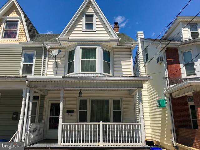 543 Arlington Street, TAMAQUA, PA 18252 (#PASK130536) :: The Heather Neidlinger Team With Berkshire Hathaway HomeServices Homesale Realty
