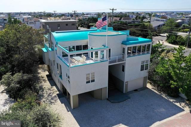 85-A Long Beach Boulevard A, LONG BEACH TOWNSHIP, NJ 08008 (#NJOC398086) :: Pearson Smith Realty