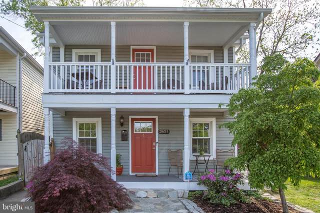 2634 Caroline Street, FREDERICKSBURG, VA 22401 (#VAFB117054) :: RE/MAX Cornerstone Realty