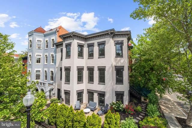 1600 15TH Street NW, WASHINGTON, DC 20009 (#DCDC468508) :: The Licata Group/Keller Williams Realty
