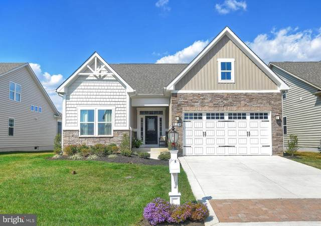 524 Risen Star Court, HAVRE DE GRACE, MD 21078 (#MDHR246662) :: HergGroup Mid-Atlantic