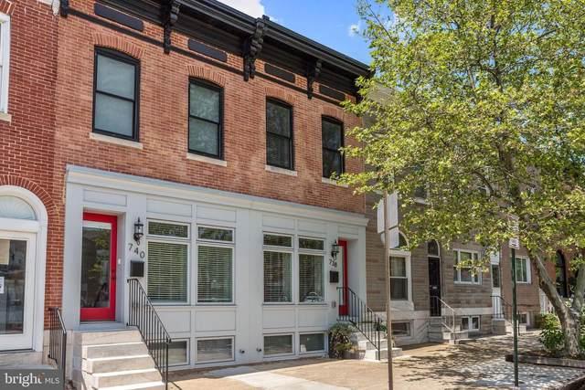 738 S Conkling Street, BALTIMORE, MD 21224 (#MDBA510240) :: Tessier Real Estate