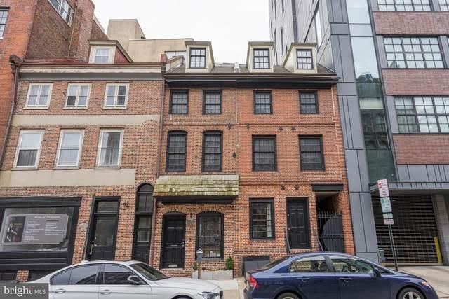 104-6 Arch Street, PHILADELPHIA, PA 19106 (#PAPH895232) :: Larson Fine Properties