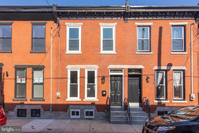 1631 S Hicks Street, PHILADELPHIA, PA 19145 (MLS #PAPH895302) :: The Premier Group NJ @ Re/Max Central