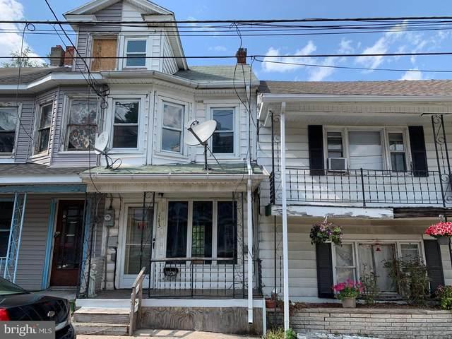 1143 W Pine Street, COAL TOWNSHIP, PA 17866 (#PANU101154) :: TeamPete Realty Services, Inc
